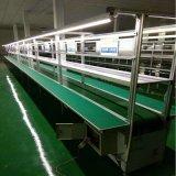 供应PVC防静电流水线 电子装配线 带灯架生产线