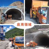 广东梅州隧道喷浆车自动上料喷浆车物美价廉