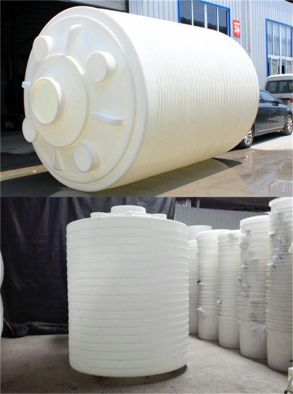 遵义【水处理设备】化工容器PE水塔10吨