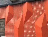 赤峰铝板幕墙 穿孔镂空铝板  碳木纹铝板