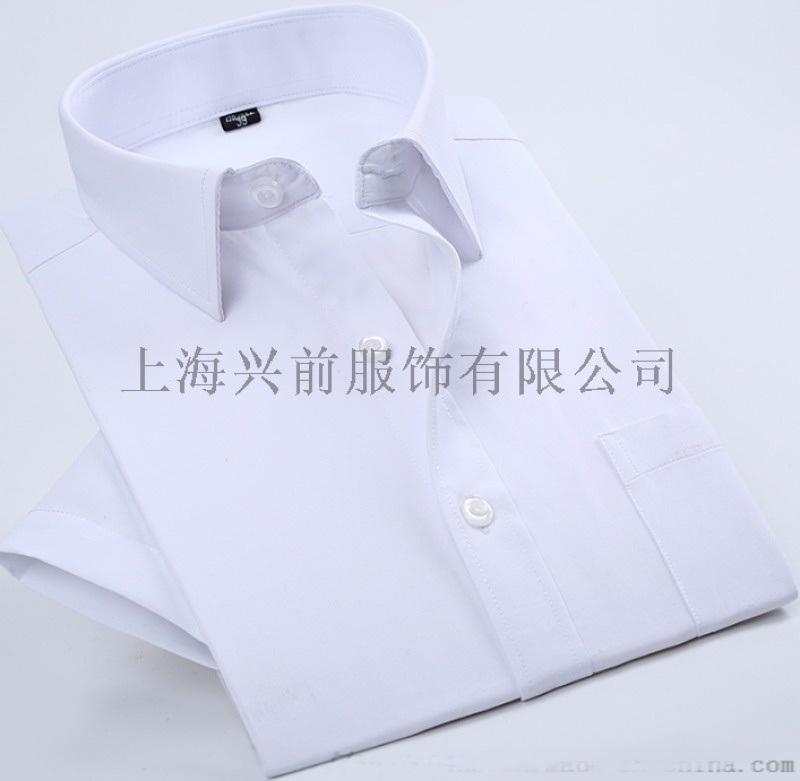 工作衬衫/全棉衬衫/衬衫定做