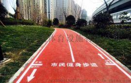 临安幼儿园EPDM场地订购预制型塑胶跑道生产厂家