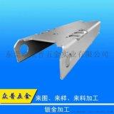 众普五金承接各种非标不锈钢钣金外壳加工来图来料订做
