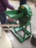 350型粉碎機 多功能飼料粉碎機 豆粕粉碎機