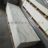 广州石英石板材加工