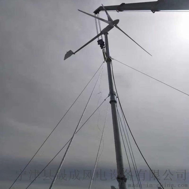 全套风力发电机220伏1500瓦小型风力发电机厂家