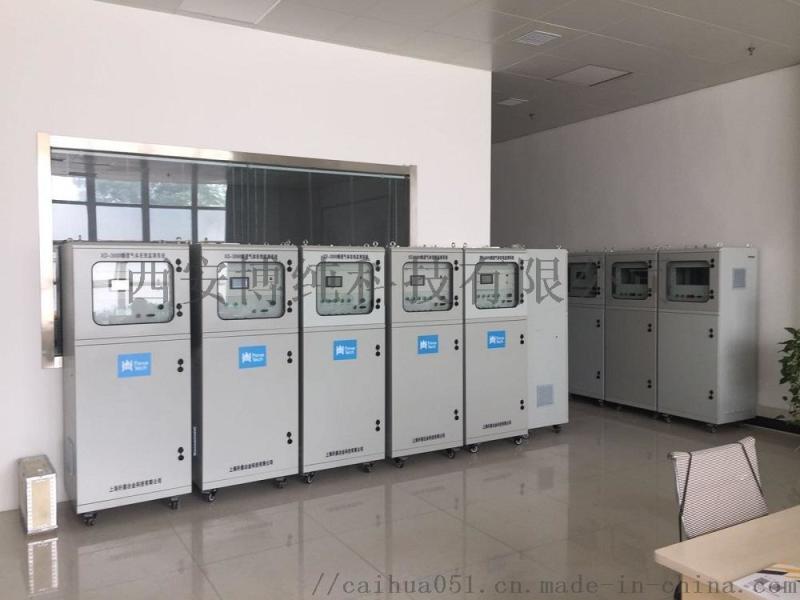 青岛锅炉烟气脱硫脱硝治理分析及烟气监测系统