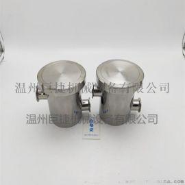 DN38mm空氣阻斷裝置(制藥潔淨車間專用)】