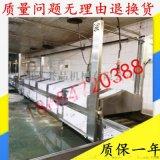 肉丸成型水煮线设备 不锈钢火锅丸子加工机器流水线