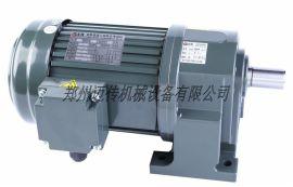 士元减速机 士元减速电机 士元1.5KW减速马达