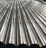 安徽不锈钢焊管,304不锈钢装饰焊管