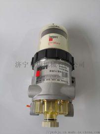 徐工挖掘机油水分离器 弗列加FH238