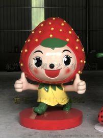 为喜欢草莓的亲隆重介绍玻璃钢草莓公仔形象人物雕塑