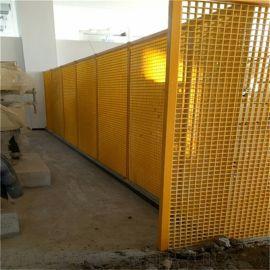 玻璃钢围栏 变电站玻璃钢围栏