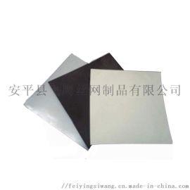复合长丝涤纶土工布道路施工防水**无纺聚酯土工布
