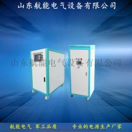 750V10A微弧氧化电源-厂家【航能电气】