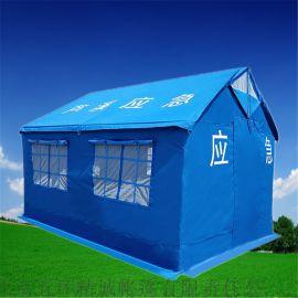 帐篷定做民政部篷房 户外防雨遮阳宿营帐篷 帐篷定制