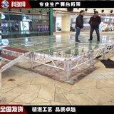 活动拼装玻璃舞台湖南长沙厂家供应