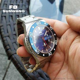 圣皇表业男士不锈钢蓝宝石时尚腕表50米防水