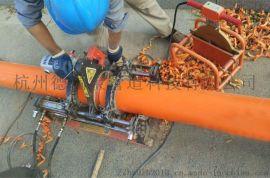 供应非开挖专用mpp电力管道焊机