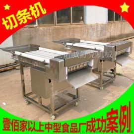 不锈钢连续输送带是鱿鱼切圈机 诸城厂家直销可定制
