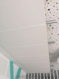 医院病房铝扣板吊顶天花 铝合金冲孔工程材料装饰