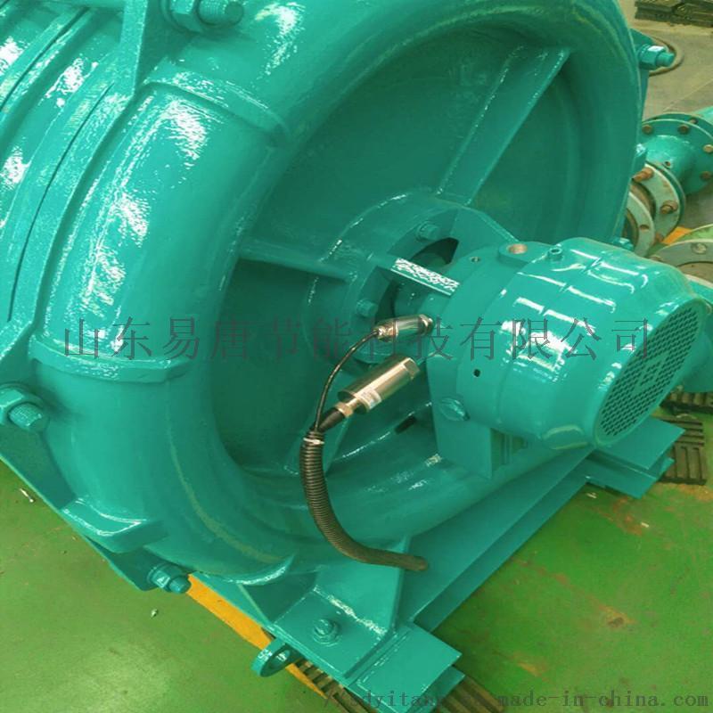 用於化工原料建材水泥的C-80多級離心風機廠家供應