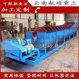 贵州洗砂机厂家直销  螺旋砂石洗砂机  洗砂机功能