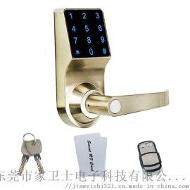 厂家热销触屏密码锁 可刷卡智能家居防盗电子感应锁