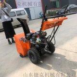 自走式拋雪機廠家直銷 物業用多功能燃油電啓動掃雪機