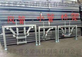 抗震支吊架、钢结构配件