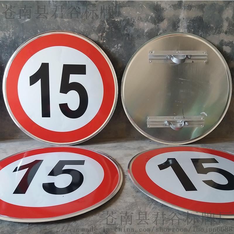 道路交通标志牌限高限速牌诱导标识牌道路反光镜广角镜