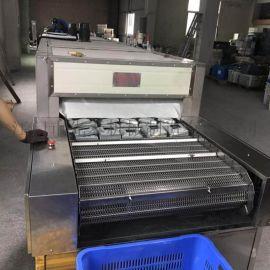 广州冲压铝盖清洗机 铝氧化涂装前超声波除油污清洗线