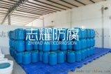  環氧玻璃鱗片防腐漆污水池防腐工程塗料廠家鄭州