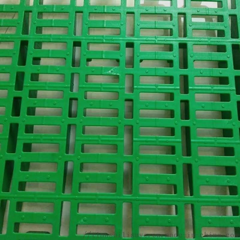 山东羊地板塑料羊地板山羊漏粪地板厂家