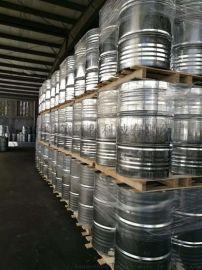 环保增塑剂二辛酯二丁酯替代品