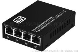 光纤交换机