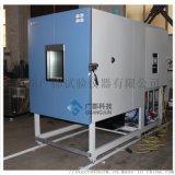 非标高低温交变试验箱,转台高低温试验箱