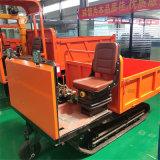 5吨履带运输车 自卸式履带运输车 生产厂家