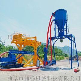 环保型粉煤灰倒仓库气力输送机石灰粉机装车风力吸料机