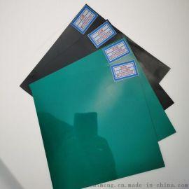 直销HDPE土工膜 高密度聚乙烯膜 泥鳅养殖防渗膜