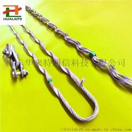 预绞式ADSS耐张线夹,光缆转角拉线金具,规格齐全