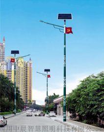 中晨太陽能路燈廠家_不鏽鋼Q235太陽能路燈