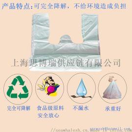 降解塑料购物袋 降解食品袋