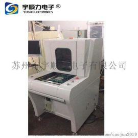 全自动PCB板分板机