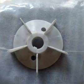 Y2-160塑料风叶 电机风叶 电机散热风扇