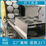 卷煎扦子蛋皮機器,全自動扦子蛋皮機