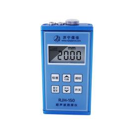 超声金属测厚仪设备测厚仪生产厂家