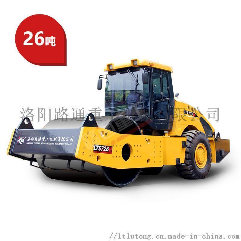 广西26吨大型压路机单钢轮全液压铰链式
