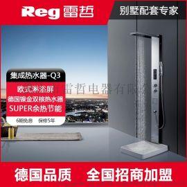 Reg雷哲 Q3集成熱水器即熱式電熱水器淋浴一體式